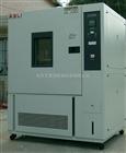 两箱式高低温冲击环境模拟箱技术 可移动高低温冲击测试箱
