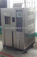 SH-60二氧化硫試驗機參數價格哪裏有