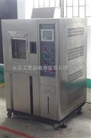 SH-60二氧化硫试验机参数价格哪里有