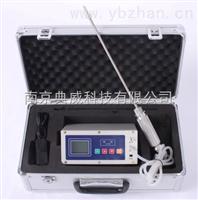 BXS70泵吸式光气检测仪