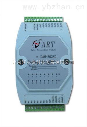 阿尔泰 485模块 DAM-3028D 厂家直销