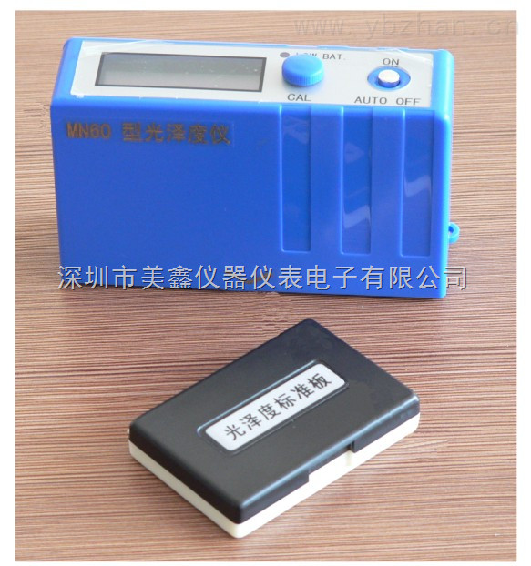 WN-60-通用型光澤度儀
