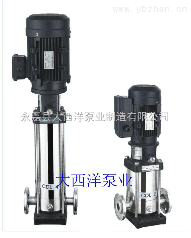 多级泵,不锈钢立式多级泵,CDLF不锈钢立式多级泵,立式多级泵