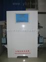 玉林二氧化氯发生器【厂家】【价格】【报价】