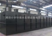 山东省市二氧化氯发生器(设备*产品*价格*报价)