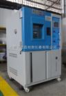PCT高温蒸煮老化仪技术参数 打造厂家