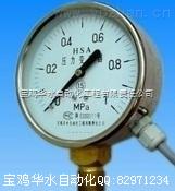 变频专用压力变送器PB-DA-2YA