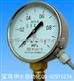 压力变送器,MP.,3351,3051,RS485.4-20mA