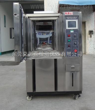 肇庆蒸气老化试验机,液体式冷热冲击机