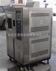 黑龍江省哈爾濱破裂強度試驗機,可程式低溫試驗試驗箱