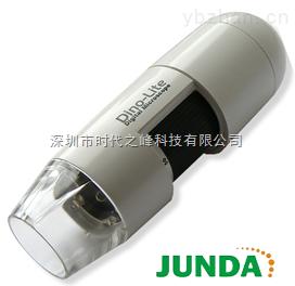 AM211-AM211手持式數碼顯微鏡