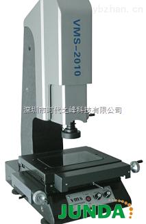 VMS-2010二次元影像测量仪(手动型)