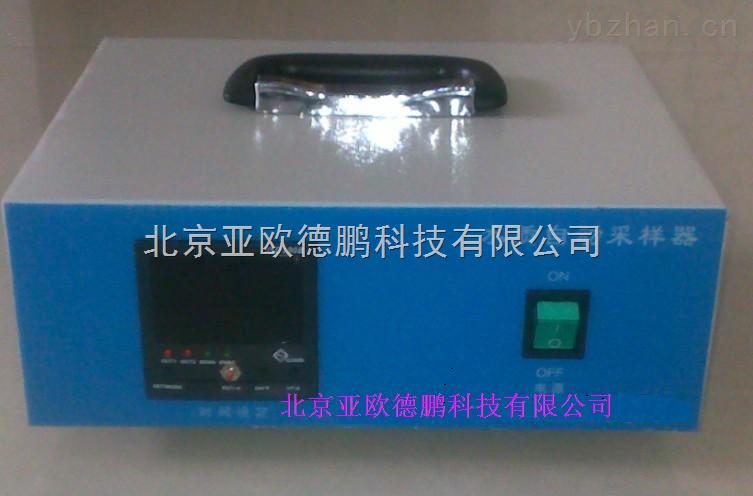 DP24633-水质自动采样器/水质自动采样仪/