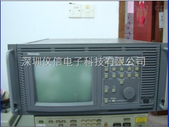 VM700T VM700T