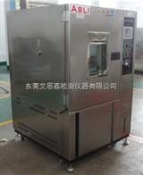 北京昌平高低温试验箱价格