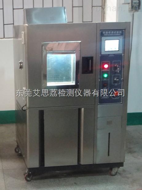 山东可程式高低温试验箱设备