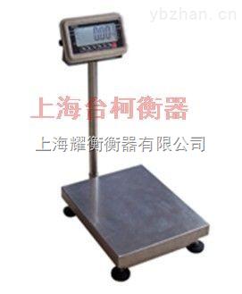 臺灣惠而邦BWS系列電子防水臺秤 全不銹鋼防水防腐電子稱 30-500KG