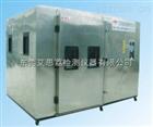 步入式恒溫恒濕實驗室技術 廠家直銷儀器
