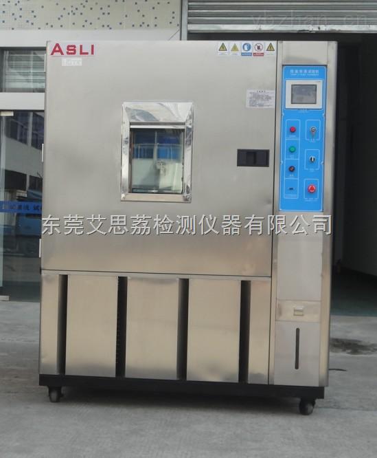 光伏太阳能热湿循环试验箱