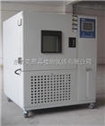 温湿度振动综合试验机