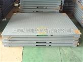 60kg小地磅(1.2*1.2)不銹鋼雙層小地磅