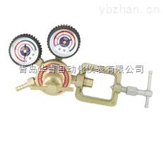 华青乙炔减压器、乙炔表