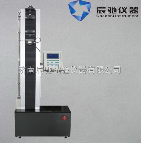 纸和纸板抗拉力试验机|电子拉力测试机|微电脑拉力试验仪