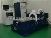衡水工頻振動試驗機
