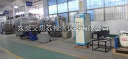 浙江工頻振動試驗機公司名稱