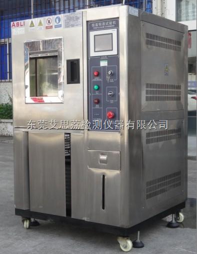四川电磁式扫频振动试验机