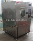PCT–35中山高温蒸煮仪新款