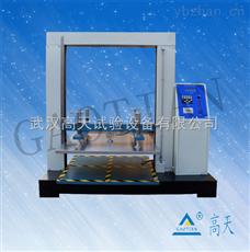 GT-KY包装件静载荷堆码试验机