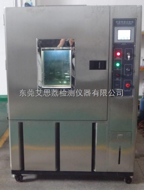 桂林三综合试验箱报价
