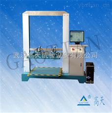 符合包装运输包装件-静载荷堆码试验方法纸箱抗压试验机