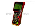 ps-2000H手持式超聲波流量計