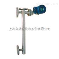 UTD-05-C高温电动浮筒液位变送器上海自动化仪表五厂