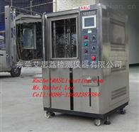 上海光伏组件老化箱厂家批发