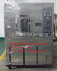 温湿度振动试验系统