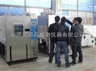 宁波可程式温湿度试验箱