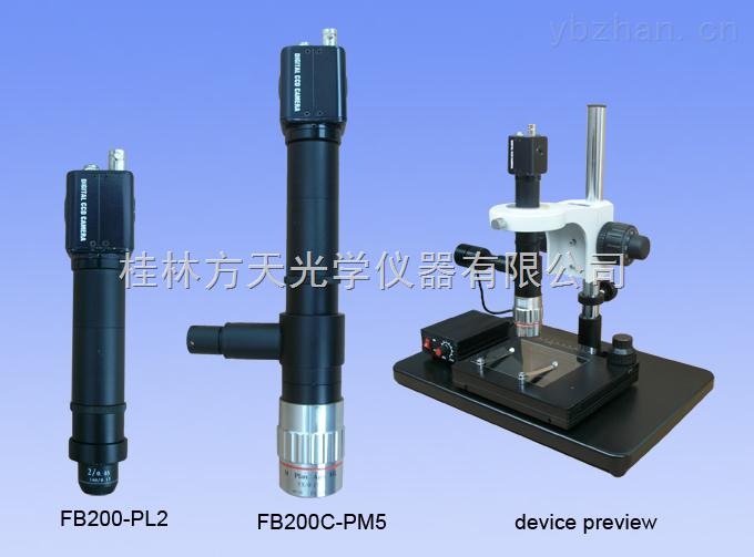 FB200C-P-高倍视频显微镜