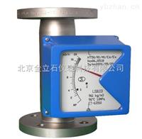 BTY-U550浮子式液位变送器