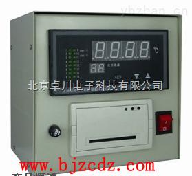 BY.9-YBJL-808-帶打印溫度記錄儀 1-16路 北京