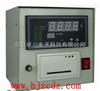 带打印温度记录仪 1-16路 北京