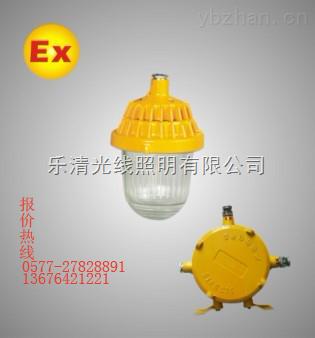 〔GB8152,GB8152〕〔产品名称:GB8152防爆平台灯〕