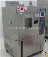 东莞UV3紫外光老化试验机厂家