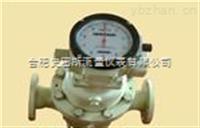 供應SMITH3014型金属轉子流量計價格