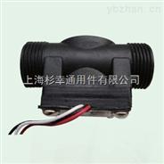 韩国流量传感器