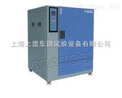 非标高温试验箱