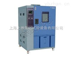 无锡低温恒温试验箱