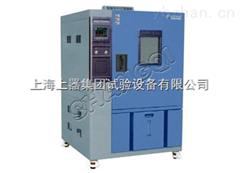 上海超低溫試驗箱